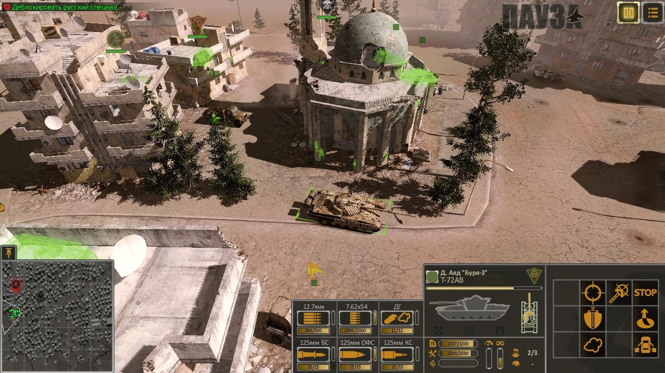 Syrian-Warfare-2021-02-09-03-01-22-524