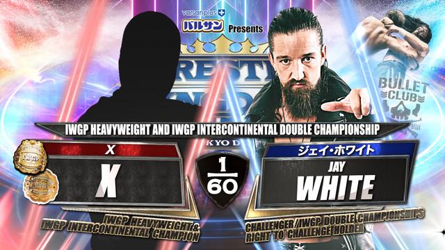 Tetsuya Naito o Kota Ibushi (c) vs. Jay White Wrestle Kingdom 15 Online
