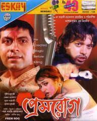 Prem Rog 2021 Bengali Hot Movie 720p HDRip 700MB Download
