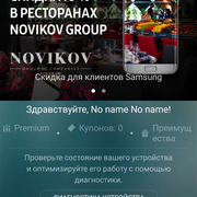 Screenshot-20170215-044057