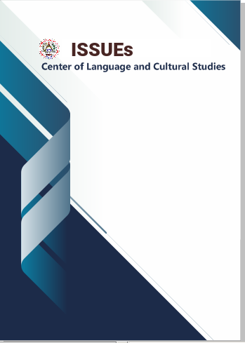 Repository Center of Language and Cultural Studies