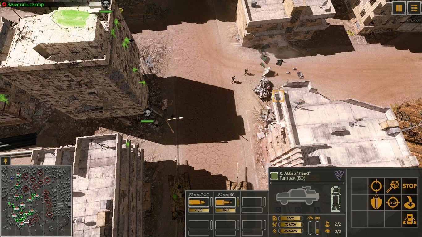 Syrian-Warfare-2021-02-25-18-56-33-644