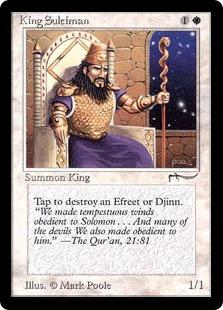 King-Suleiman-ARN