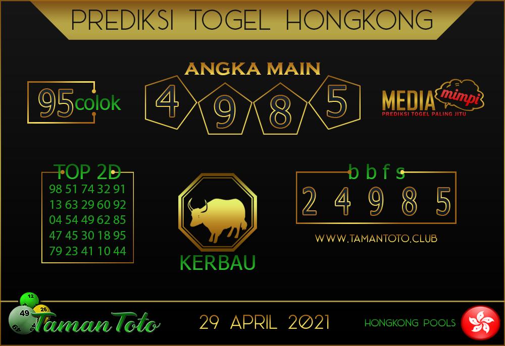 Prediksi Togel HONGKONG TAMAN TOTO 29 APRIL 2021