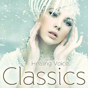 Compilations incluant des chansons de Libera Healing-Voice-Classics-300