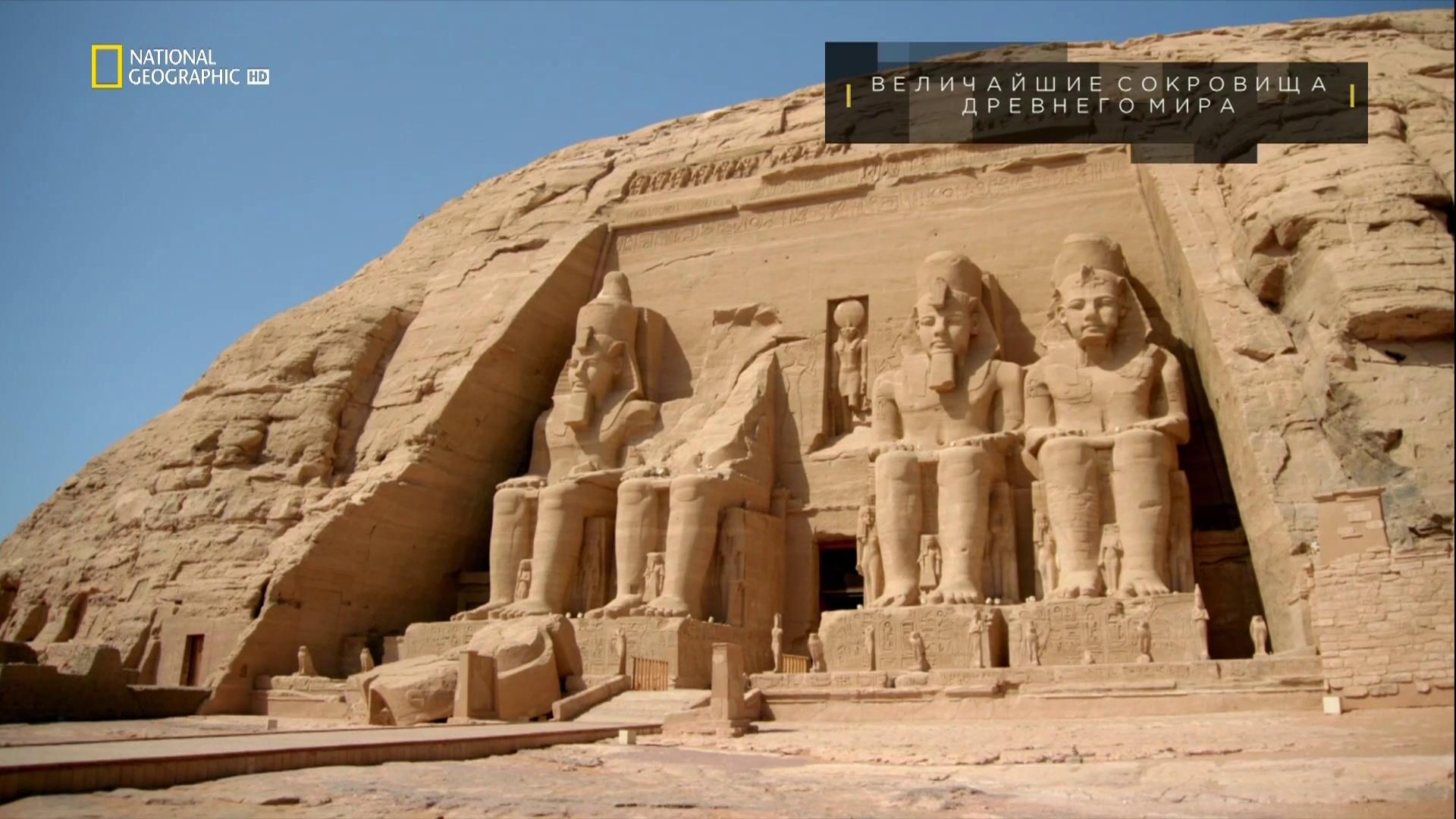 Lost-Treasures-of-Egypt-624