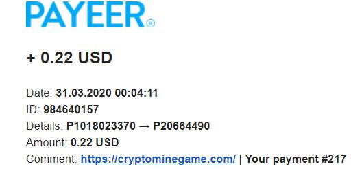 CryptoMine - это криптоэкономическая стратегия. 14