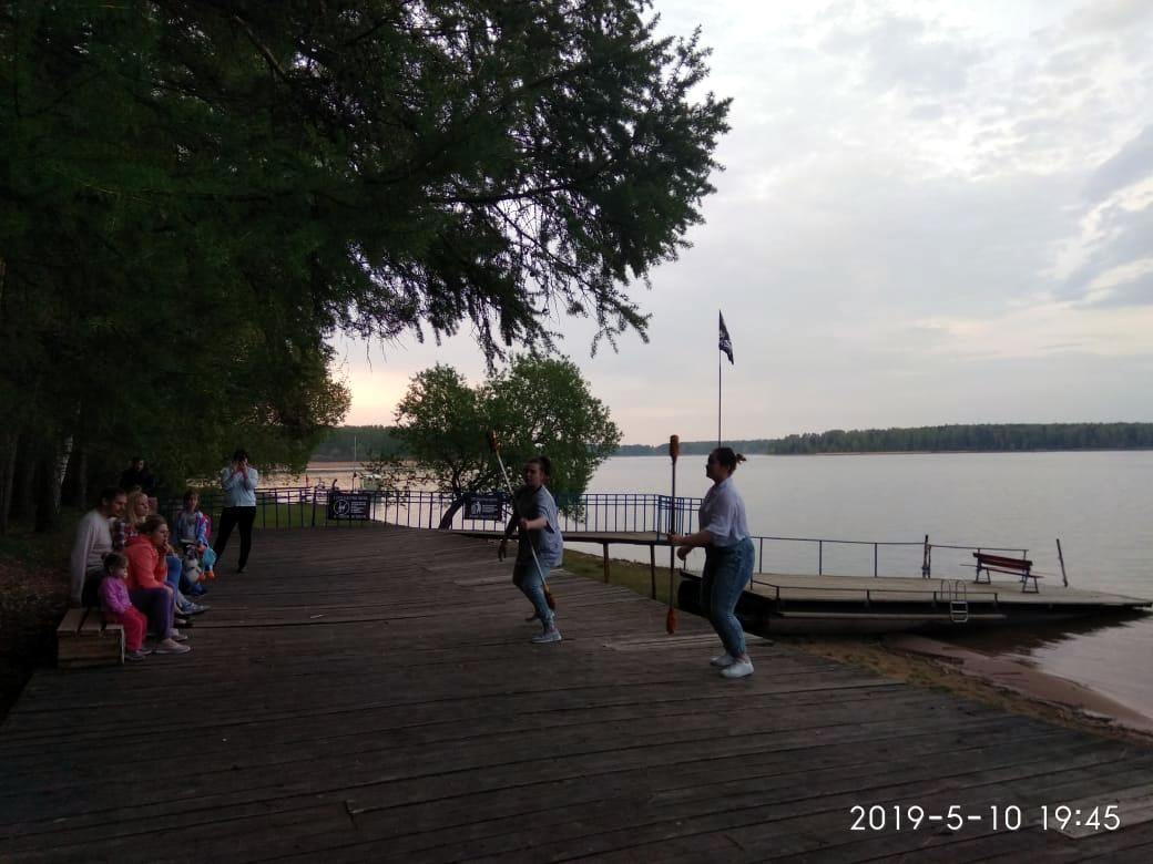 IMG-20190510-WA0063