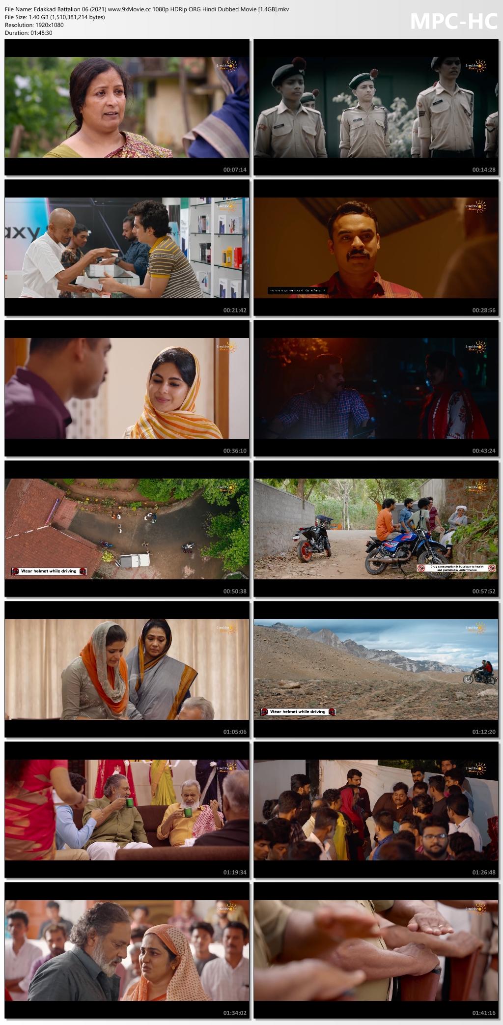 Edakkad-Battalion-06-2021-www-9x-Movie-cc-1080p-HDRip-ORG-Hindi-Dubbed-Movie-1-4-GB-mkv