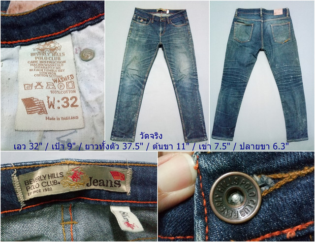 173-Beverly-Hills-Polo-Club-Jeans-Slim