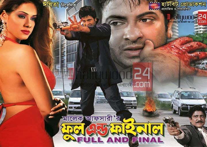 Full And Final-Bangla Movie 720p