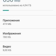 Screenshot-20161207-195535