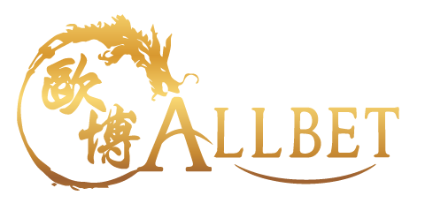 AE Sexy logo