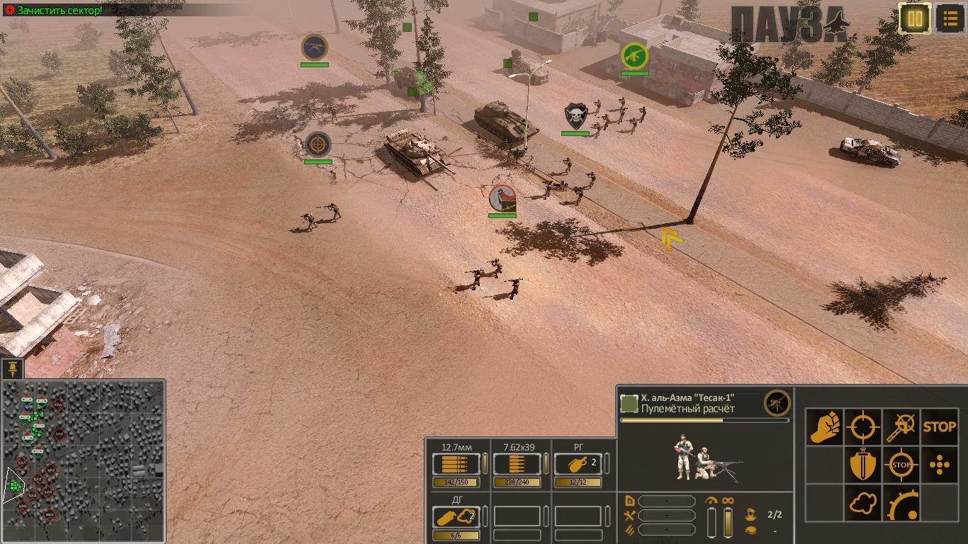 Syrian-Warfare-2021-02-10-20-08-16-890