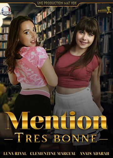 Научите мою задницу / Mention tres bonne / Teach my butt (2019) WEB-DL 1080p