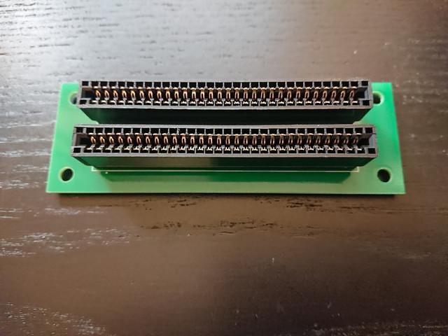 Atari-Interconnect