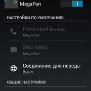 Screenshot-2014-06-18-09-04-08