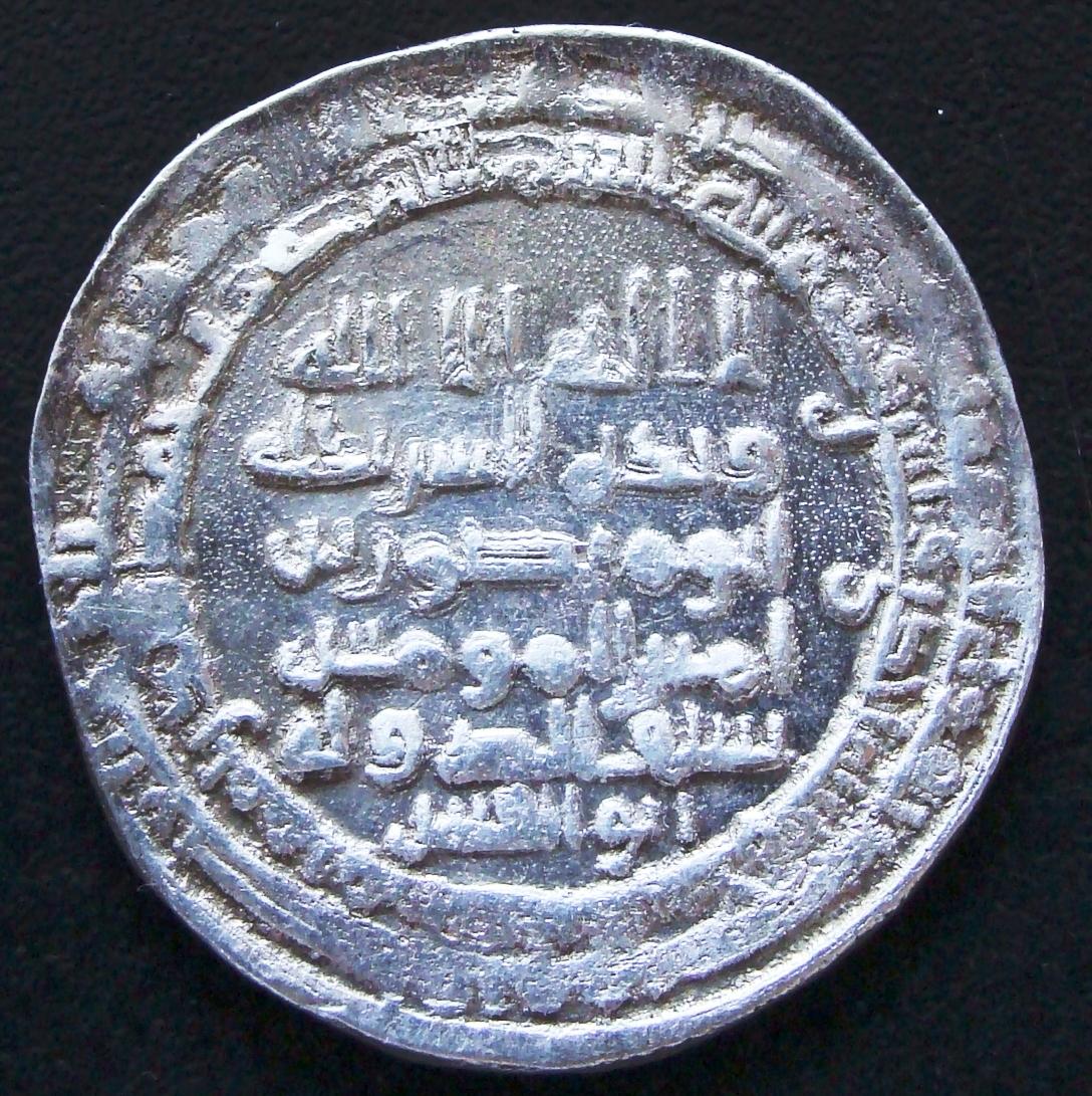 Dírham Abasí, Medinat al Salam, 331 H, al Muttaqui DSC04845