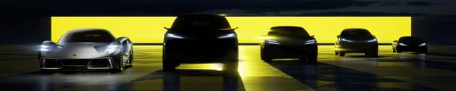 2025 - [Lotus] SUV Coupé [134] 6-F049488-7-C6-E-4-F7-A-84-A4-A3-D93-AE5-B04-D