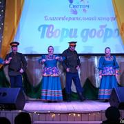 Tvori-Dobro-Koncert-Shilka-30-04-21-143
