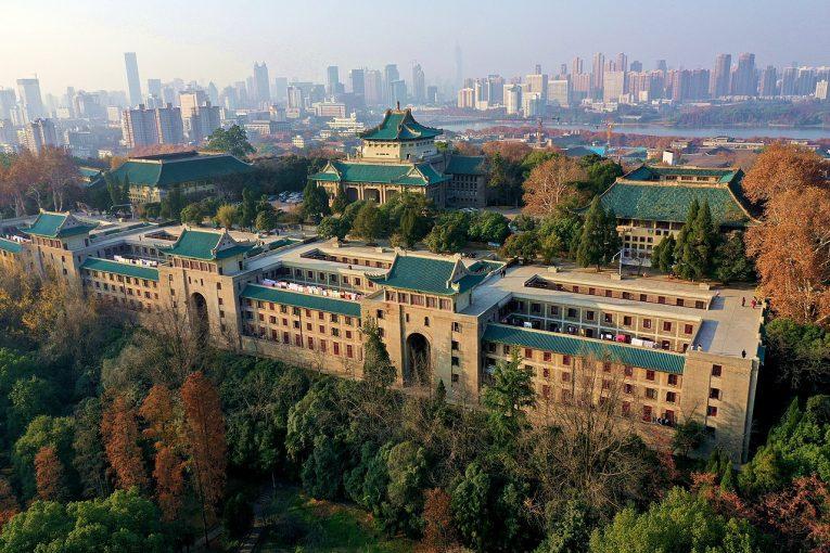 Wuhan Üniversitesi