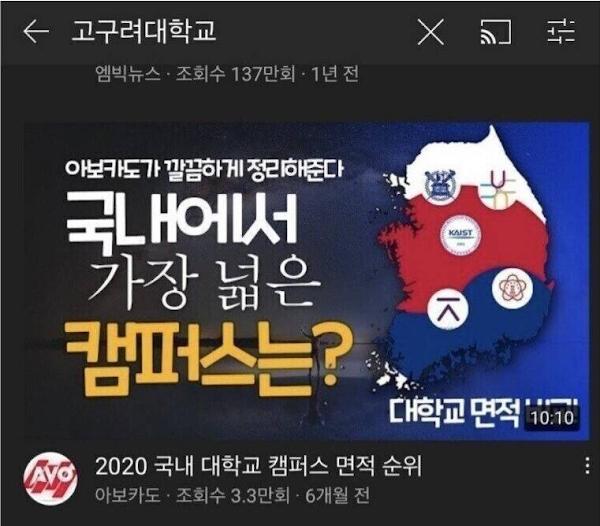 20210226233925