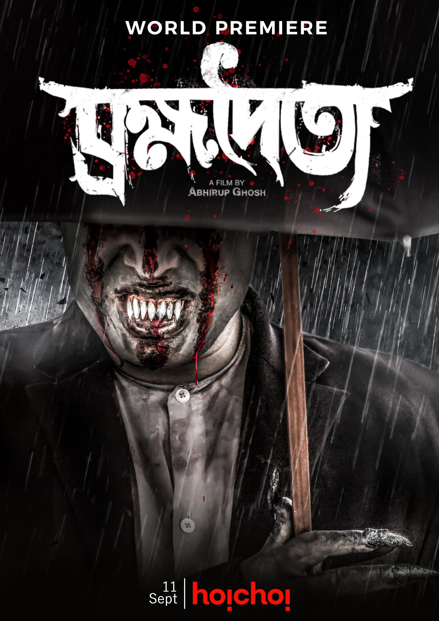 Bromhodoityo 2020 Bengali 1080p HDRip 1.4GB | 600MB | 250MB Download