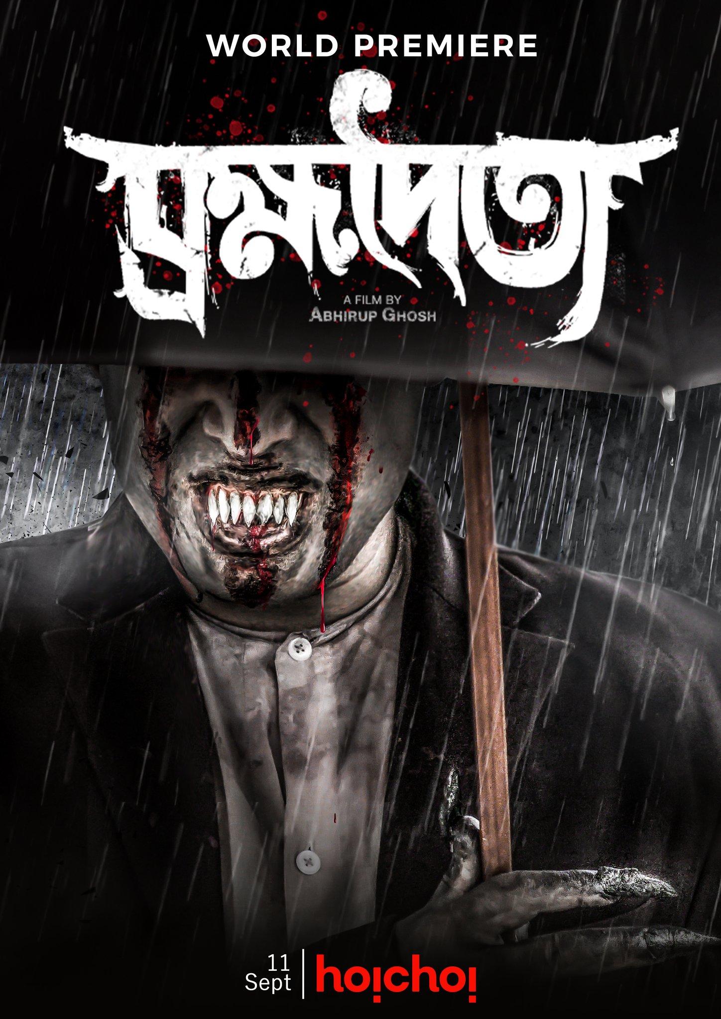 Bromhodoityo 2020 Bengali 1080p HDRip 1.4GB | 600MB | 250MB Watch Online