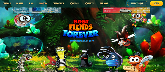SCAM – Best-fiends-forever.ru Review – Scam or Paying?