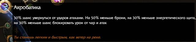 Screenshot-38