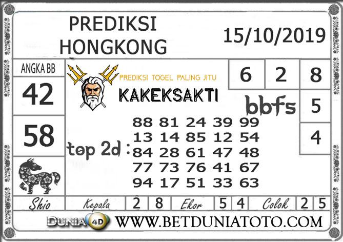 """Prediksi Togel """"HONGKONG"""" DUNIA4D 15 OKTOBER 2019"""