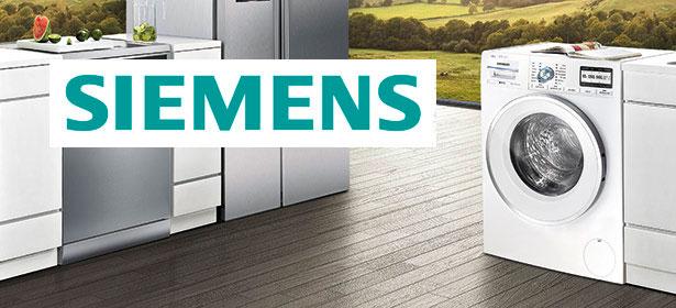 Что такое авторизованный сервисный центр Siemens и чем он отличается от частных организаций?