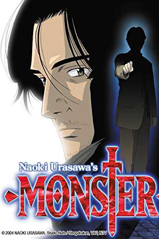 Monster Season 1 Download Full 480p 720p