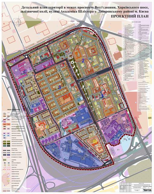 ДПТ Березняки проектный план