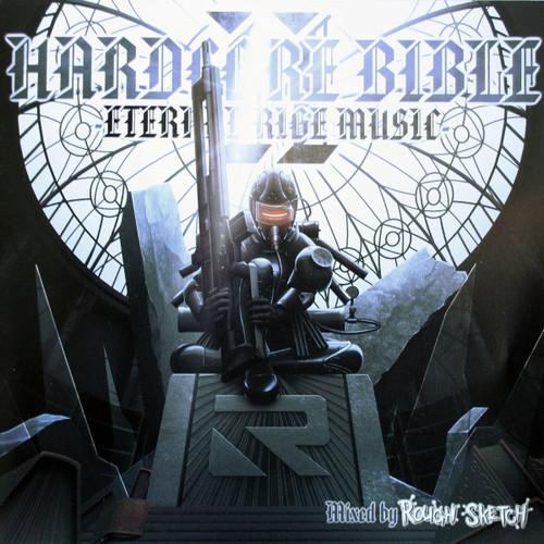 VA - Hardcore Bible II: Eternal Rige Music 2014