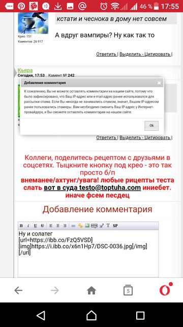 Screenshot-20190921-175538