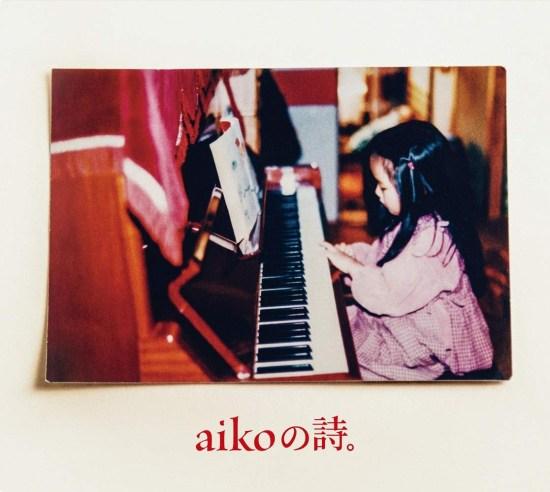 [Album] aiko – aiko no Uta.