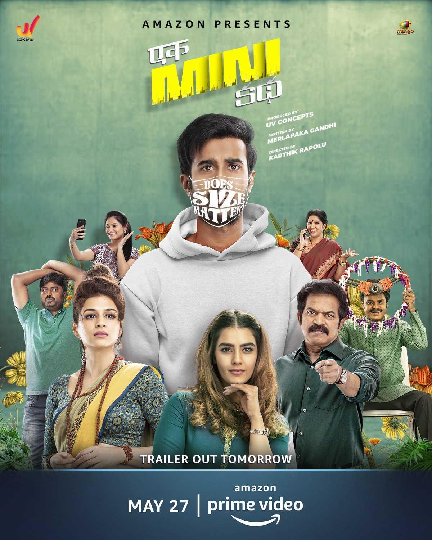 Ek Mini Katha 2021 Dual Audio Hindi Movie 720p WEBRip Download