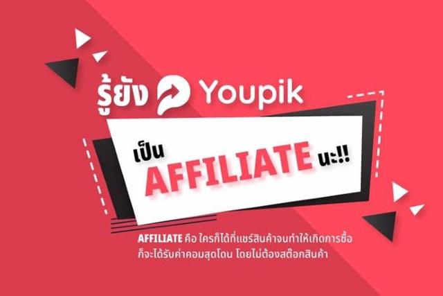 youpik-1-3
