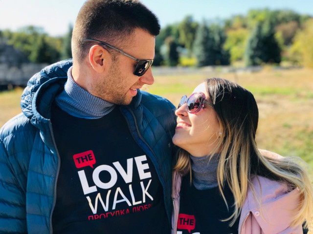 Прогулянка Кохання