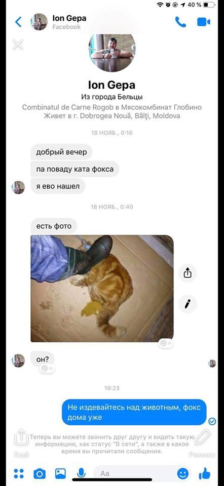 jivoder