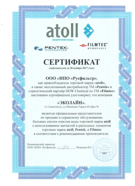 sertifikat13
