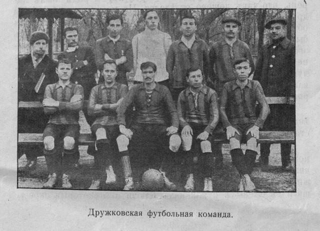 Druzhkovskaya futbolnaya komanda 1908 god