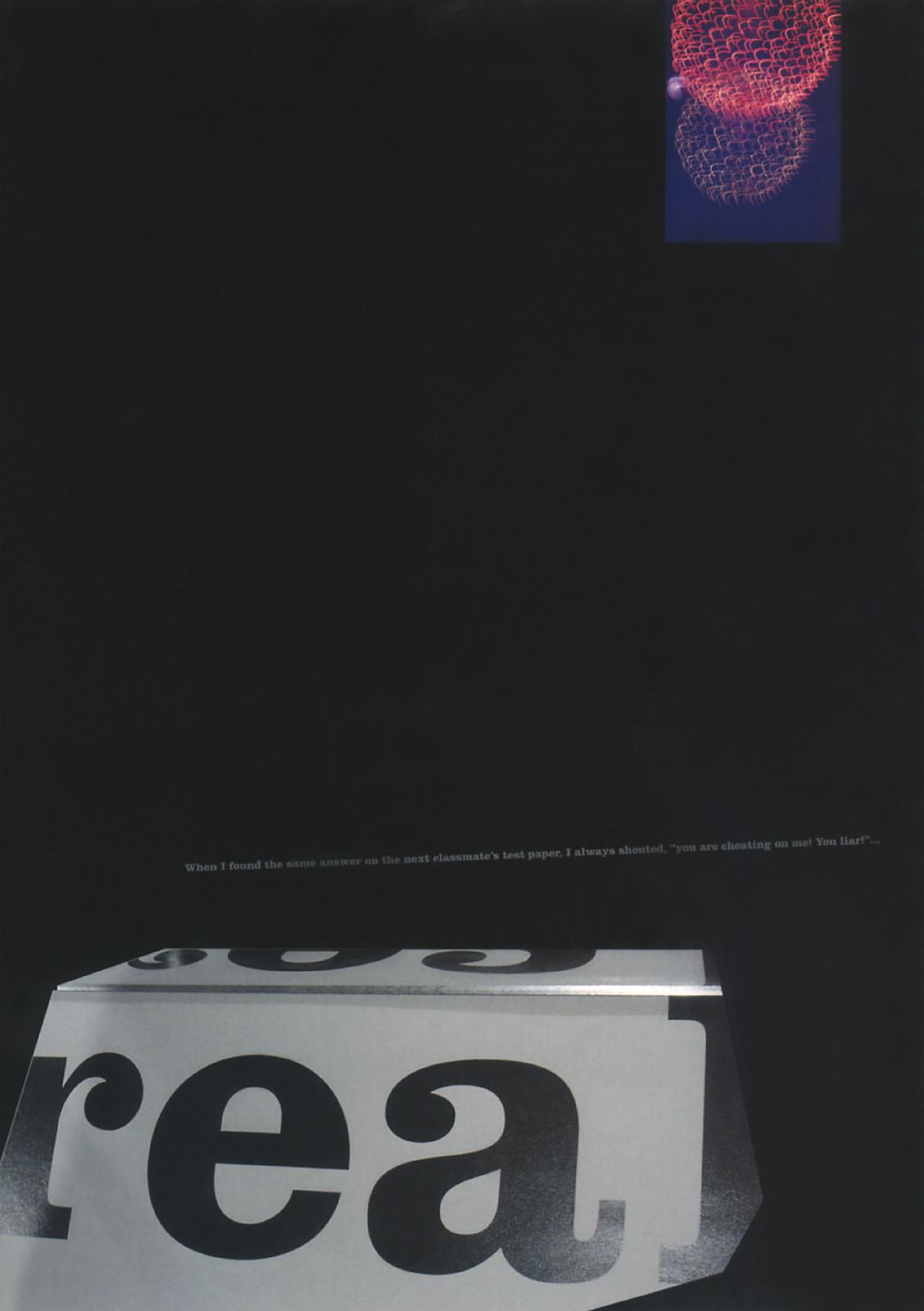 月刊 加藤夏希 写真集 natuki056