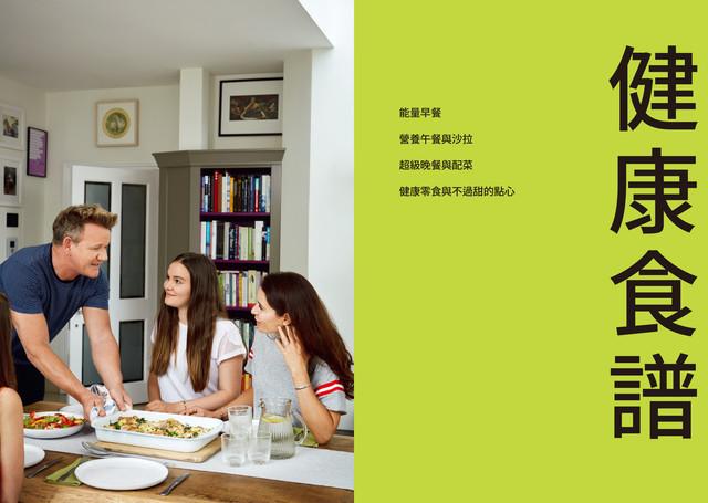 Topics tagged under 尖端 on 紀由屋分享坊 020-021