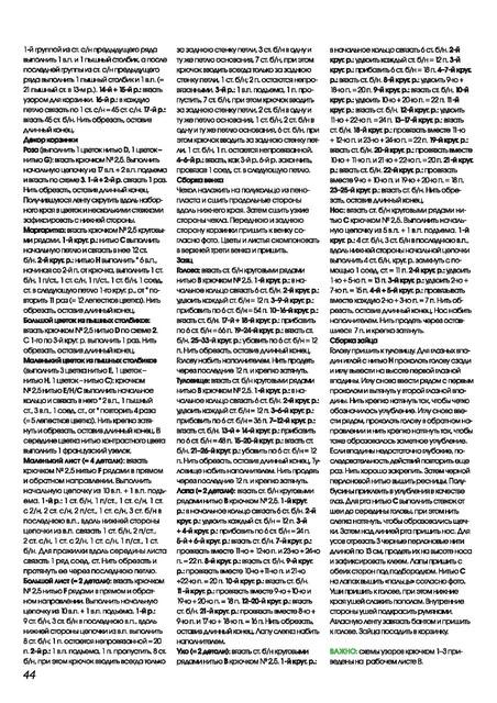 Page-00044.jpg