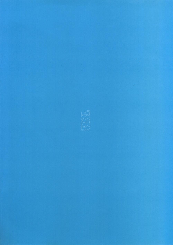 月刊 さとう珠緒 Special 写真集 ham-tamao146