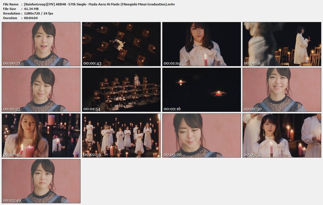 Naisho-Group-MV-AKB48-57th-Single-Mada-Aeru-Hi-Made-Minegishi-Minai-Graduation-m4v