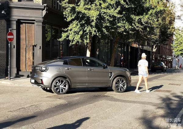 2020 Lynk & Co 05 (SUV Coupé) 57