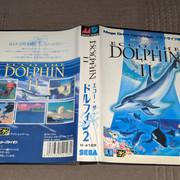 [vds] jeux Famicom, Super Famicom, Megadrive update prix 25/07 PXL-20210723-094406812
